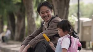 Imágenes del video de MetLife sobre seguros de vida